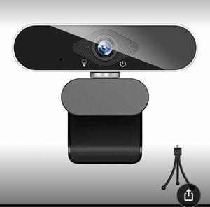 ウェブカメラ フルHD 1080P 高画質 200万画素