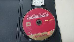 ナムコ ミュージアム アーケード HITS SONY PS 2 プレイステーション PlayStation プレステ 2 ゲーム ソフト 中古