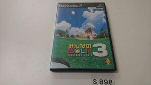 みんなのゴルフ 3 SONY PS 2 プレイステーション PlayStation プレステ 2 ゲーム ソフト 中古