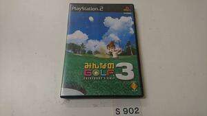 みんなの ゴルフ 3 みんGOL みんゴル スポーツ SONY PS 2 プレイステーション PlayStation プレステ 2 ゲーム ソフト 中古