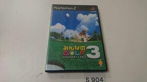 みんなの ゴルフ 3 SONY PS 2 プレイステーション PlayStation プレステ 2 ゲーム ソフト 中古