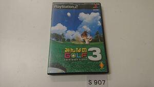 みんなのゴルフ 3 SONY PS 2 プレイステーション PlayStation プレステ 2 スポーツ ゴルフ ゲーム ソフト 中古