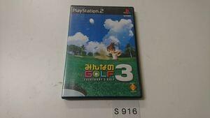 みんなのゴルフ 3 SONY PS 2 プレイステーション PlayStation プレステ 2 スポーツ ゲーム ソフト 中古