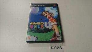 みんなのゴルフ 4 SONY PS 2 プレイステーション PlayStation プレステ 2 ゲーム ソフト 中古 みんゴル
