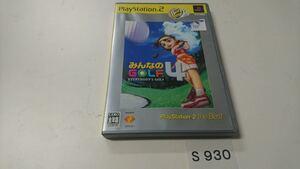 みんなのゴルフ 4 SONY PS 2 プレイステーション PlayStation 2 プレステ 2 ゲーム ソフト 中古