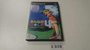 みんなのゴルフ 4 SONY PS 2 プレイステーション PlayStation 2 プレステ 2 ゲーム ソフト 中古 みんゴル