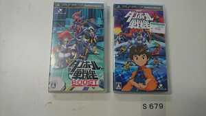 プレステ PlayStation portable LEVEL5 ダンボール戦機 BOOST ブースト 2本 セット ゲーム アクション ソフト 動作確認済 中古
