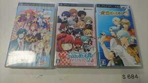 SONY PSP プレイステーション ポータブル PlayStation ソフト 3本 セット うたのプリンスさまっ 金色のコルダ 動作確認済 ゲーム 中古