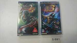 PSP プレイステーション ポータブル ソフト 2本 セット カプコン CAPCOM モンスターハンター モンハン 2G 3 動作確認済 ゲーム 中古