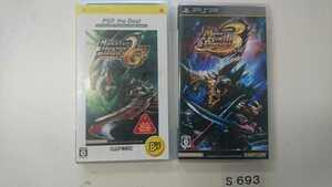 PSP プレイステーション ポータブル ソフト 2本 セット カプコン CAPCOM モンスターハンター モンハン 3 2G 動作確認済 ゲーム 中古