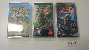 PSP プレイステーション ポータブル ソフト 3本 セット CAPCOM モンスターハンター モンハン 3 2G アイルー村 動作確認済 ゲーム 中古