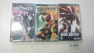 PSP プレイステーション ポータブル ソフト 3本 セット namco GOD EATER ゴッドイーター 2 バースト BURST 動作確認済 ゲーム 中古