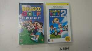 PSP プレイステーション ポータブル PlayStation ゲーム ソフト SONY みんなのGOLF みんGOL みんゴル 1 2 スポーツ ゴルフ 2本 中古 純正