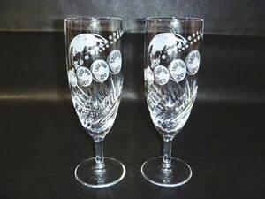 ★HOYA?ペアグラス THEO・DUR 地球柄★ ワイングラス/シャンパングラス/ガラス/ハープグラス