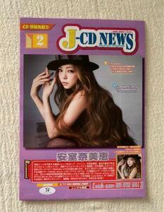 J CD NEWS 2015 2 安室奈美恵 LIVE STYLE 2014