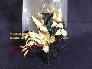 コサージュ 花 紺色 ゴールド 花飾り 結婚式 卒業式 卒園式 入学式 入園式