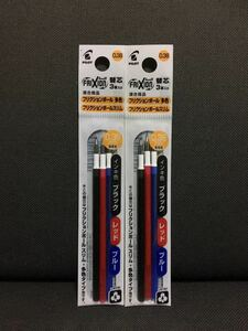 ☆フリクション 替芯 三色入り 2袋セット 0.38mm☆