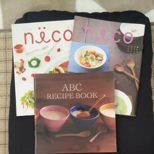 【料理レシピ本3冊】nico(2冊)/ABC RECIPE BOOK