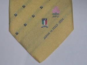 未使用品 2004年 日本代表vsイタリア代表 日本代表選手支給品ネクタイ