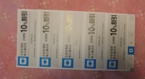 ◎◎大急ぎ!小田急電鉄株主優待 HOKUOお買い物10%割引券5枚組 2021年11月30日迄有効送料63円