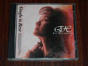 即決CD 平松愛理 Single is Best ベスト盤 シングルコレクション 消費税なし 送料198円(CD4枚まで同料金)