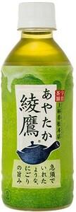 綾鷹 300ml 24本 (24本×1ケース) 緑茶 ペットボトル PET 安心のメーカー直送 コカコーラ社【送料無料】