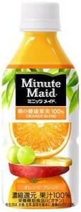 ミニッツメイド オレンジ 350ml 24本 (24本×1ケース) フルーツジュース 果汁100%ジュース ペットボトル PET【送料無料】