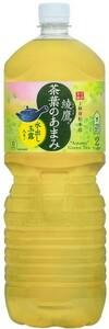 綾鷹 茶葉のあまみ 2l 6本 (6本×1ケース) 緑茶 ペットボトル PET 安心のメーカー直送 コカコーラ社【送料無料】
