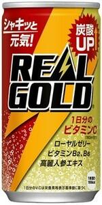 リアルゴールド 190ml 30本 (30本×1ケース) 缶 ドリンク 安心のメーカー直送 コカコーラ社【送料無料】