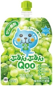 ミニッツメイド ぷるんぷるん Qoo マスカット 125g 30本 (30本×1ケース) パウチ ダイエット食品【送料無料】