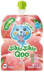 ミニッツメイド ぷるんぷるん Qoo もも 125g 30本 (30本×1ケース) パウチ ゼリー飲料 お菓子 ダイエット食品 低カロリー【送料無料】
