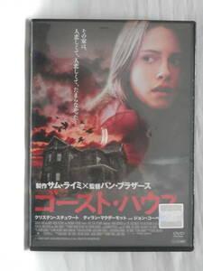 DVD)☆ ゴーストハウス  「その叫びは、だれにも届かない」  USED  レンタルout