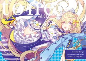 Chroma さいね tone vol.01 フルカラー イラスト集 オリジナル 創作 同人誌 COMITIA124 コミティア 童話 人魚姫 赤ずきん 白雪姫 アリス
