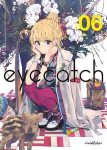 vividcolor ぽんかん⑧ eyecatch.06 フルカラー イラスト集 オリジナル 創作 同人誌 C95