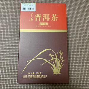 下関 熟茶 一級 2016