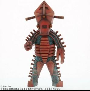 ウルトラマンエース 超獣 ファイヤー星人/ソフビ/フィギュア/エクスプラス/X-PLUS 少年リック