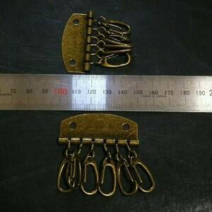 キーケース金具 6連 2個 ハンドメイド材料 レザークラフト ハンドクラフト