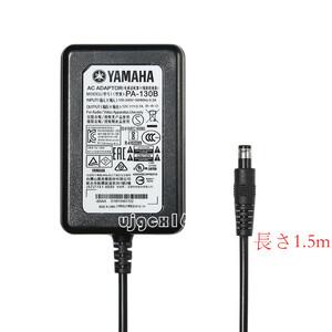 YAMAHA DD65 DD75 DD55 F51 F50 YDP-103R 電源充電器 ACアダプター PA-130B 12V 0.7A