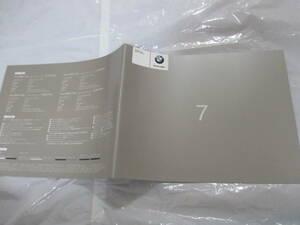 庫29309 カタログ ■BMW ■7シリーズ ■2009.3 発行●10 ページ