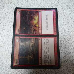 MTG PLC 爆裂+破綻 日本語foil 一枚 プレイド 即決