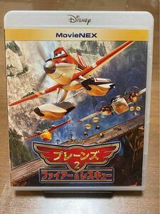 DVD ディズニー プレーンズ   プレーンズ2 ファイアー&レスキュー
