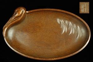 【最上】初出し 極上 希少品 鶴 つる 香炉 香受 受皿 金工細工 古銅製 置物 盆景 煎茶道具 古美術品