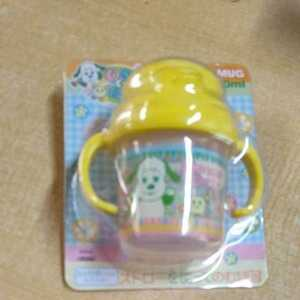 straw mug not not ..230ml new goods baby prompt decision