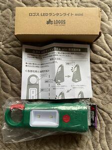 ロゴス LED ランタンライト ミニ 取扱説明書 単4電池2本付き