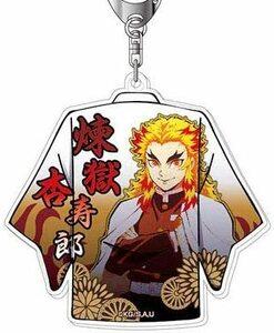 鬼滅の刃 アクリルキーホルダーVol2 煉獄杏寿郎 新品 れんごく きめつのやいば
