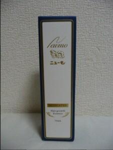 Newmo ニューモ 育毛剤 ★ ファーマフーズ ◆ 1個 75ml MADE IN JAPAN