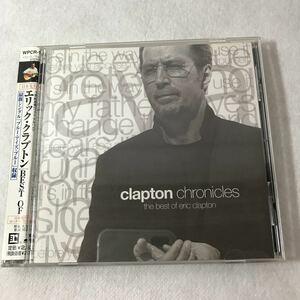 CD the best of eric clapton エリッククラプトン