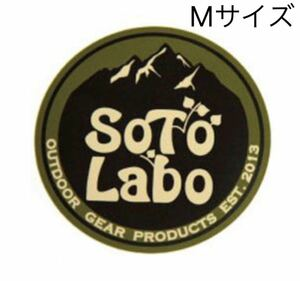 【ネコポス発送】Mサイズ Soto Labo ソトラボ ステッカー アウトドア