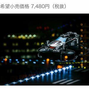 【最終値下げ!!】ラジオコントロール センサーモービル360