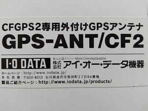 即決(入札=落札)送料無料 IOデータ GPS-ANT/CF2 アイオー CFGPS2専用外付けGPSアンテナ